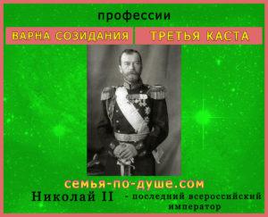 Varna-Sozidanija_imperator-Nikolaj-II