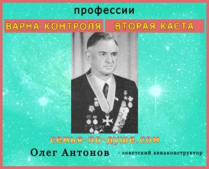 Varna-Kontrolya_Oleg-Antonov